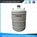 YDS-16 Liquid Nitrogen Container